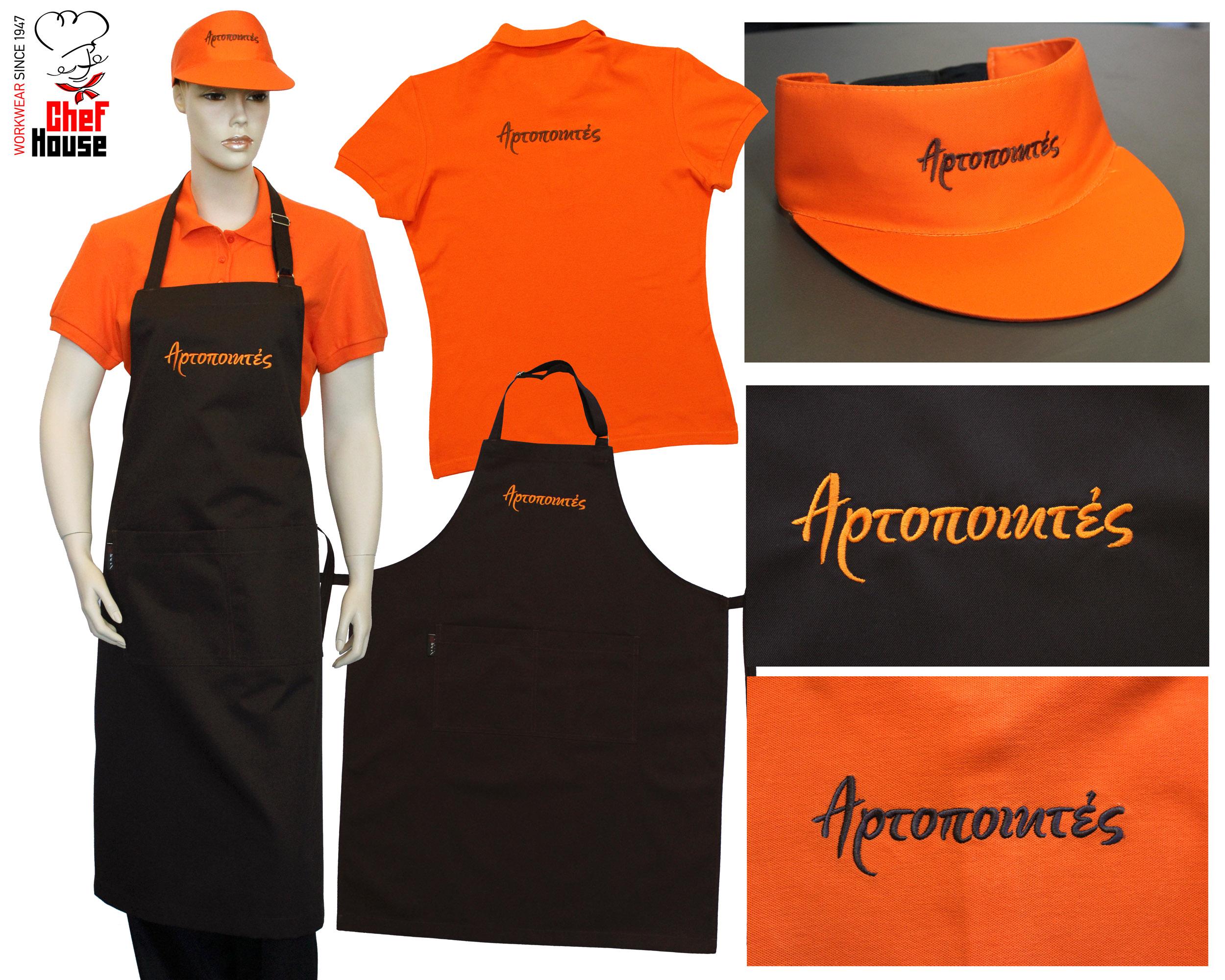 Αρτοποιητές Ρουχα εργασίας αρτοποιείου  126e018c6a0