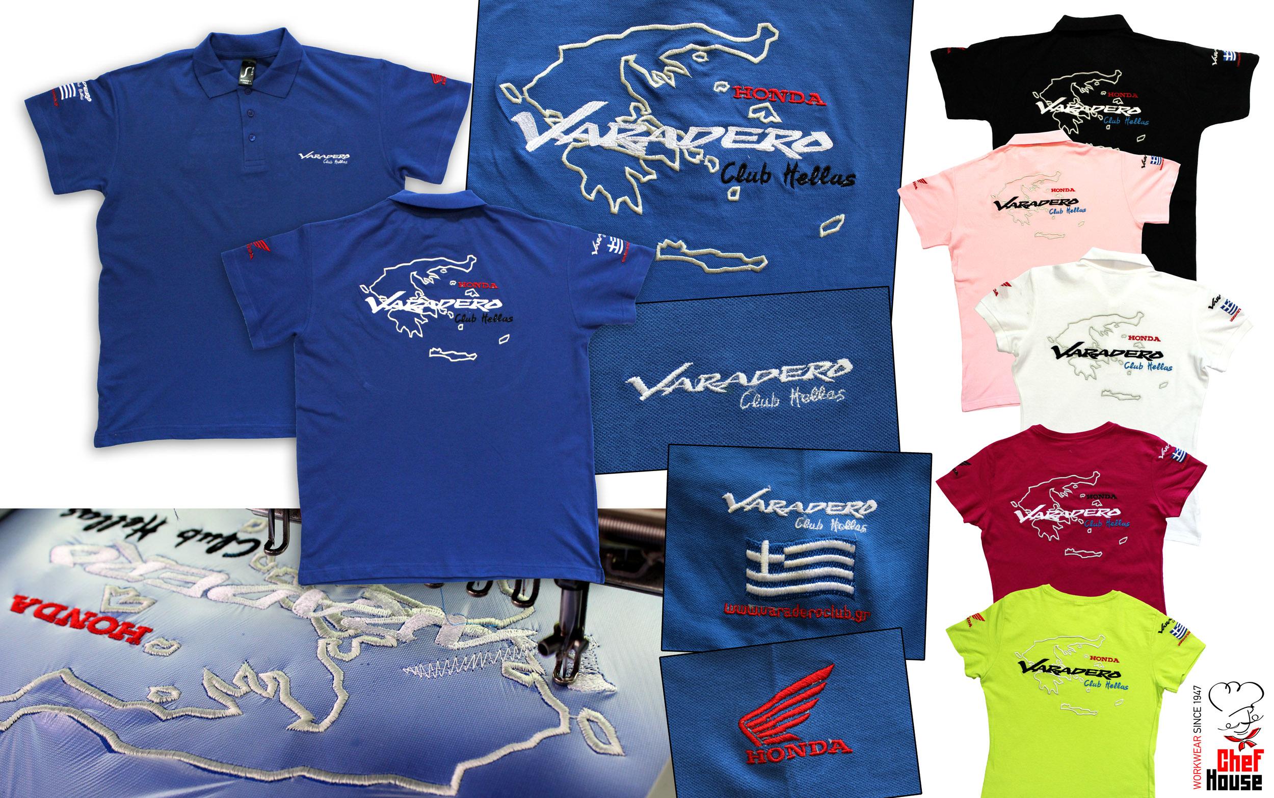 a86647d56d00 Varadero Club Hellas κέντημα σε μπλουζάκια